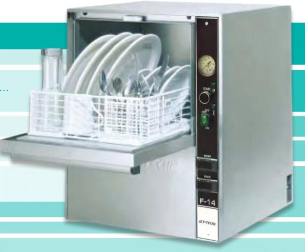 Jet-Tech F-14 Compact HIGH-temp Countertop Commercial Dishwasher
