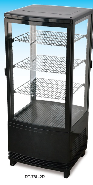 OMCAN 2-Door 3.0cf Refrigerated Display Case